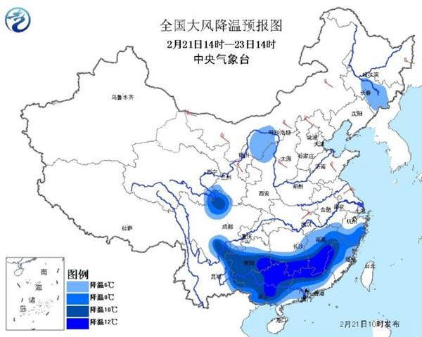 寒潮蓝色预警:江南南部华南北部等地降温超12℃