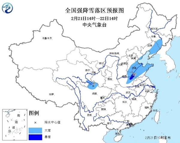 暴雪黄色预警:河南山东部分地区有暴雪