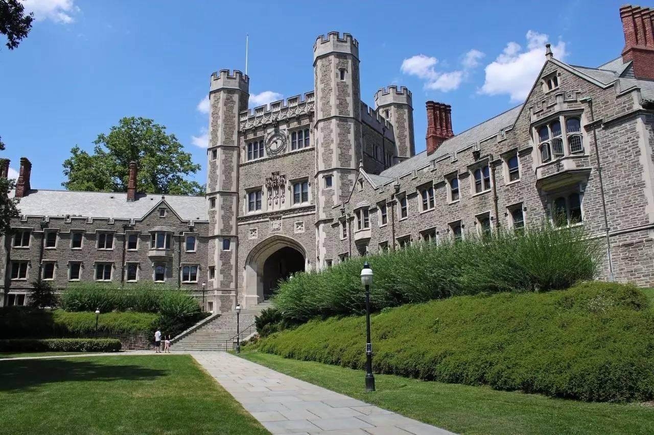 ▲姚期智曾经长期工作的普林斯顿大学图片来源:world top universities