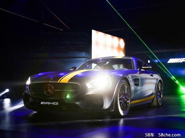 奔驰AMG GT S限量特别版上市 售196.8万