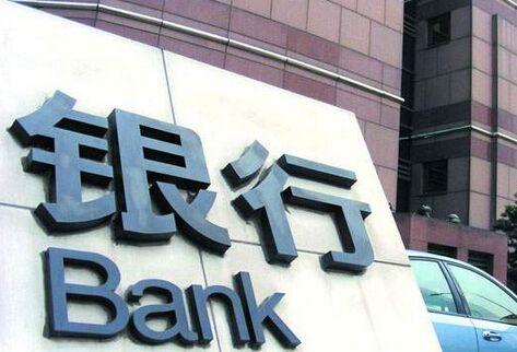 银行-因此识别出区间内部的交易机会是很重要的