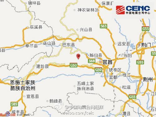 湖北宜昌市秭归县发生3.8级地震 震源深度7千米