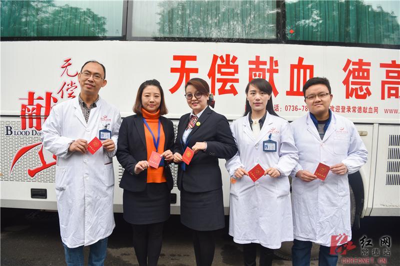 常德市第一人民医院医务人员献血120000余毫升