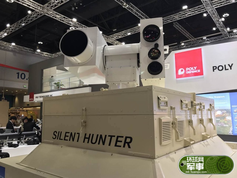 """无人机""""暗杀""""引发担忧 中国推出激光武器反制"""