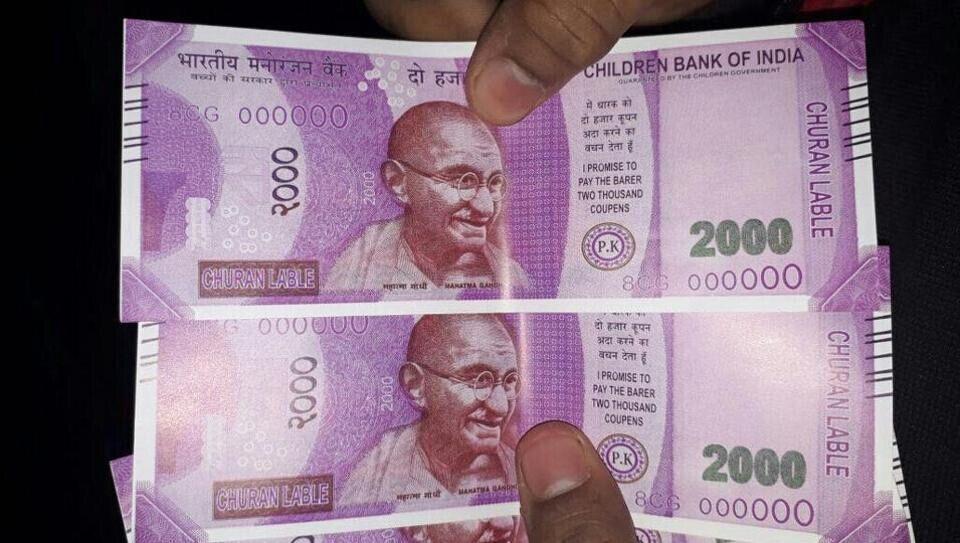 印度银行取款机内现标有