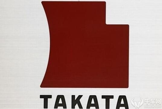 嗨,你的TAKATA !不,是你的TAKATA  中资企业收购高田公司
