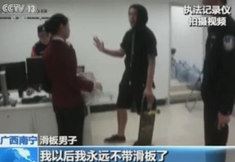 男子地铁站玩滑板态度嚣张 遇民警后