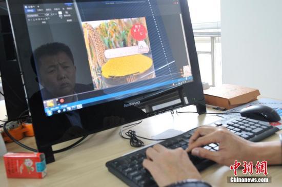 工信部:中国行政村通光纤 通4G比例双双超过98%