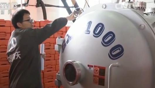 爆炸性大气试验箱 记者直击:航空元件爆炸性大气试验