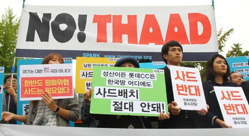 资料图:韩国民众抗议部署萨德