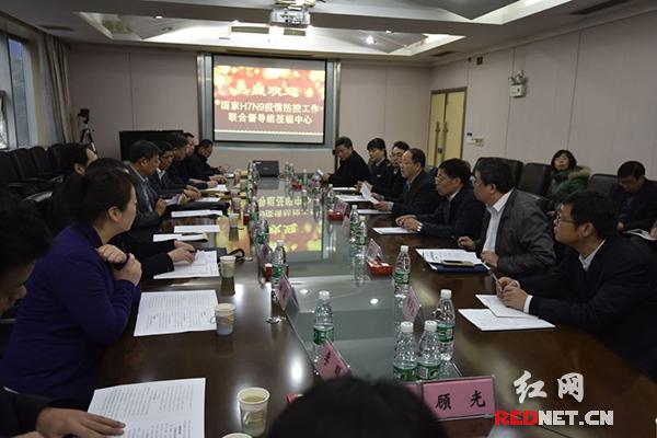 国家联合督导组来湘督导H7N9疫情防控工作