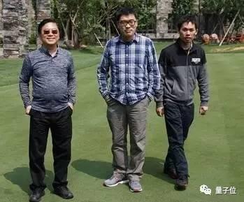 △ 图为:王劲、楼天城、陈世熹(从左至右)
