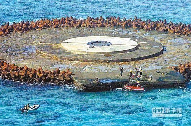 """台日双方之间的渔业争议不断(图片来源:""""中时电子报"""")"""