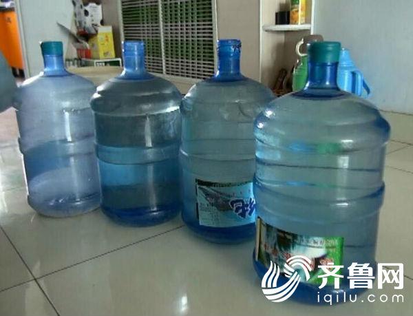 自来水桶水规格
