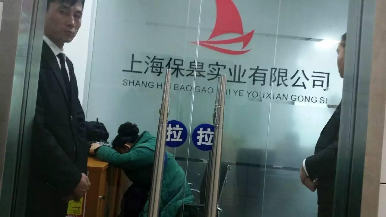 """2016年12月,庞建中在长江联合237号会员单位""""维权""""时,门口戒备森严。"""