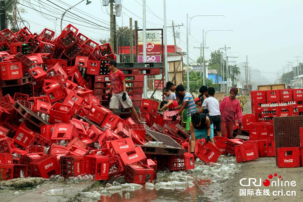 菲律宾南部发生5.9级地震