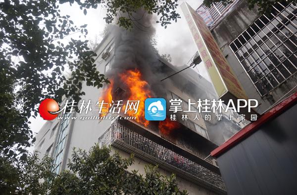 桂林北极广场旁一民宅起大火 家中物品几乎被烧尽(图)