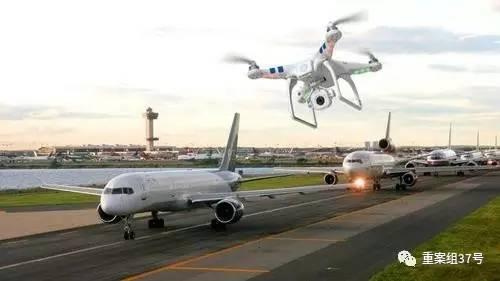 """▲""""黑飞""""无人机威胁民航客机安全。 网络图片"""