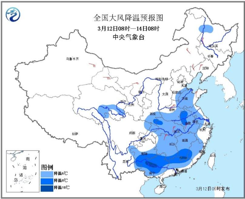 受冷空气影响山东局部地区有小雨 最低气温又到零下