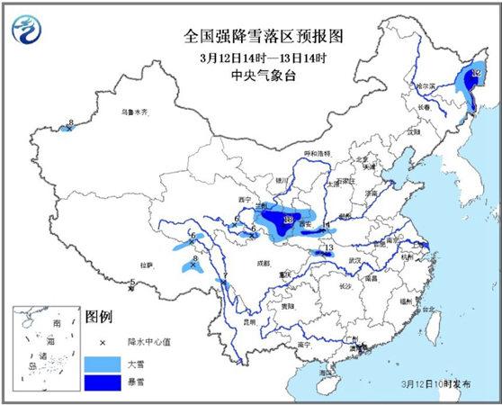 暴雪黄色预警:陕甘宁等6省区有暴雪