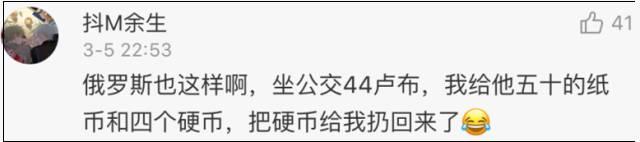 在北京,16元的东西给21元,大家都懂咋找钱,但外国人似乎不懂…