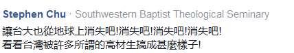 """陈水扁欲出席""""双十""""活动被驳回 蔡英文方回应"""