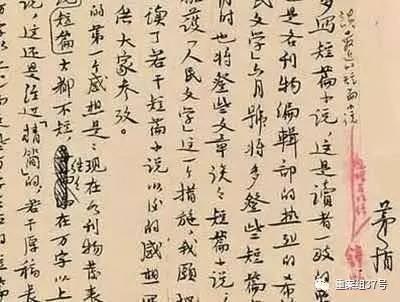 8旬老人卖菜收假钱 女子换真钱手撕假钞