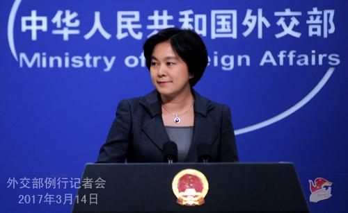 美学者:中国继续支持经济全球化世界将受益良多