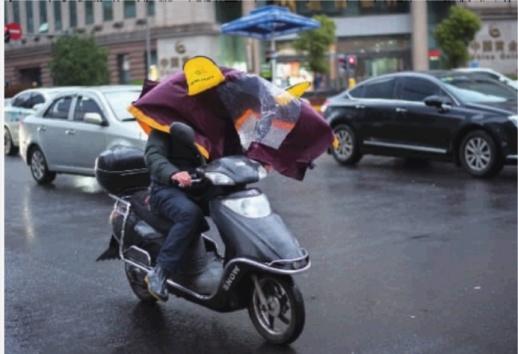 未来一周全省阴雨不断 冷空气来袭多地降温9℃左右