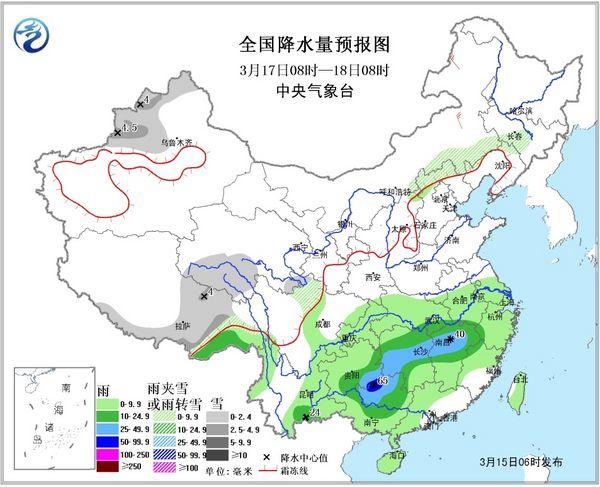广西持续低温阴雨 18日起东北部局地或降暴雨