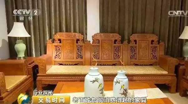 东阳市明堂红木家具公司董事长 张向荣:如果大红酸枝同样一款沙发,和