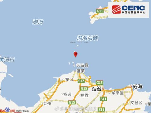 山东烟台市长岛县海域发生2.9级地震 震源深度10千米