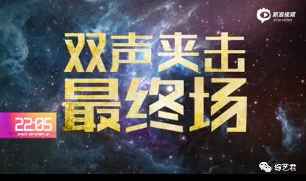 周末综艺指南|福原爱婚后首秀+张艺兴霍建华湿身+彭佳慧梁博挑战