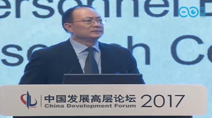 余斌在中国发展高层论坛中发表讲话