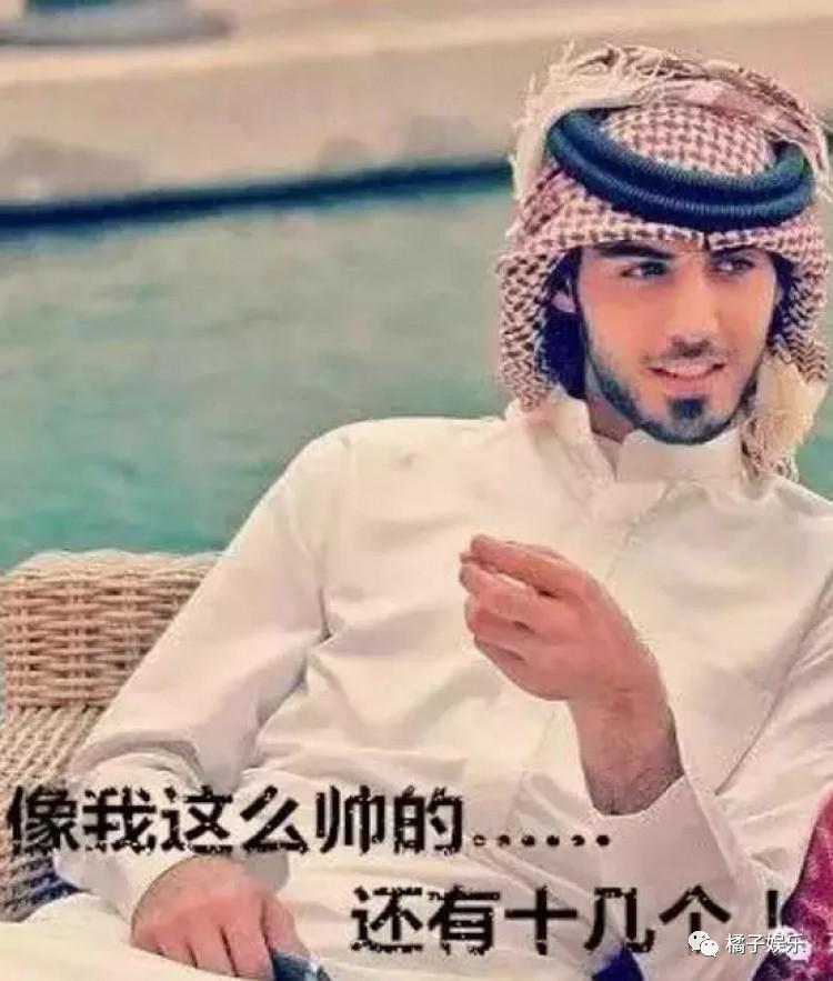 24亿买专机、1亿包场迪士尼,沙特王子的日常简直壕到没人性!