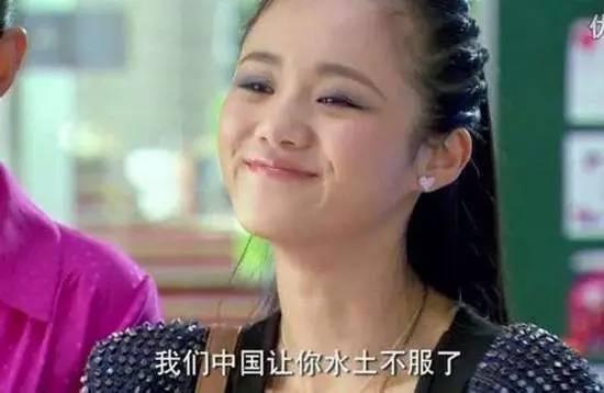 她因赵丽颖一夜爆红,却和杨幂抢夫君,外表清纯却身陷整容风波