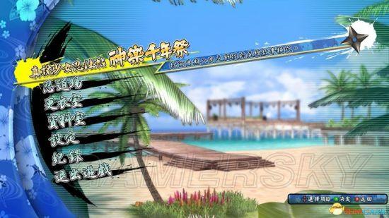《闪乱神乐少女们的选择》织梦视频教程图文攻略 系统玩法教程及全收集流程攻略