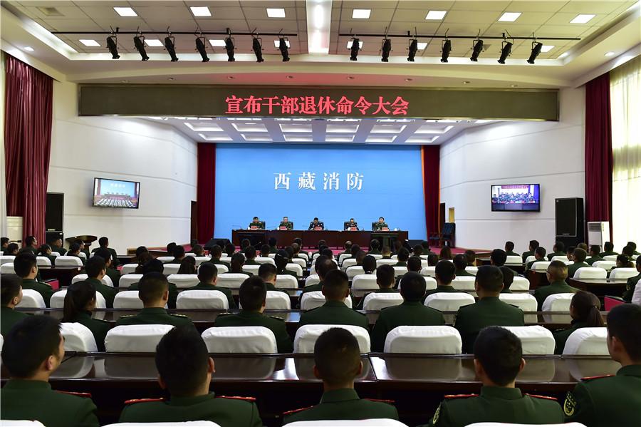 刘江出席公安消防总队宣布干部退休命令大会并作重要讲话