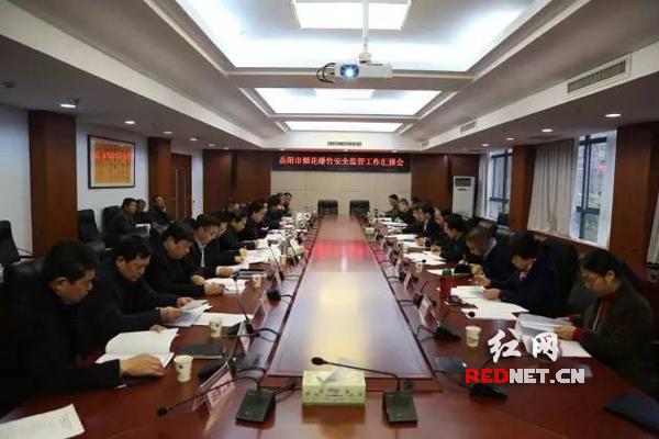3月17日,国务院安委办、湖南省安委办召开岳阳市烟花爆竹安全监管工作汇报会。