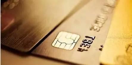 所有人注意!这种银行卡5月起不能再用了,很多人还不知道!