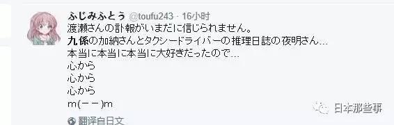 这位老演员去世了,整个朝日电视台的作品格局或许都将产生变化……