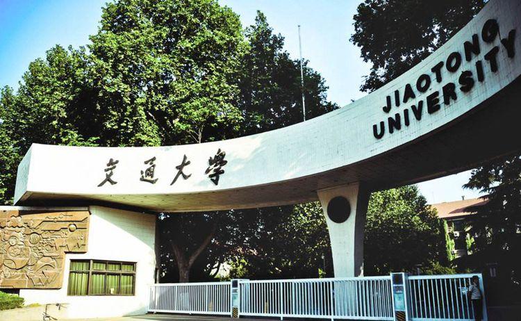 西安交通大学.(资料图)