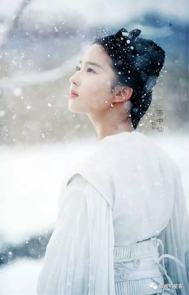 古装白衣女星谁最仙 她当之无愧