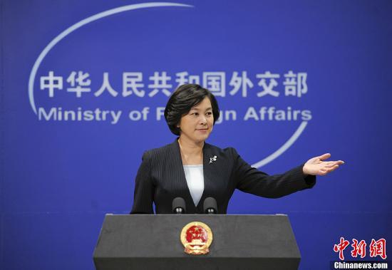 资料图:中国外交部发言人华春莹。中新社发 刘震 摄