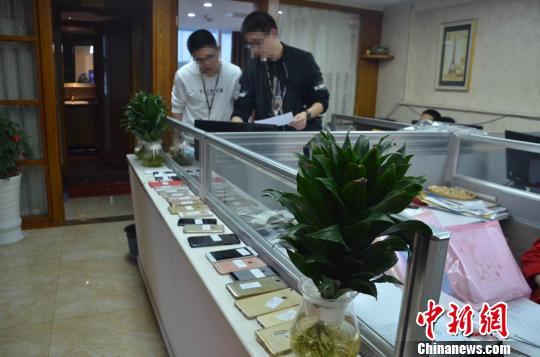 深圳警方破获特大地下钱庄案。 警方供图