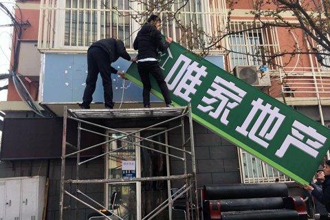 北京赛车黑客窍门