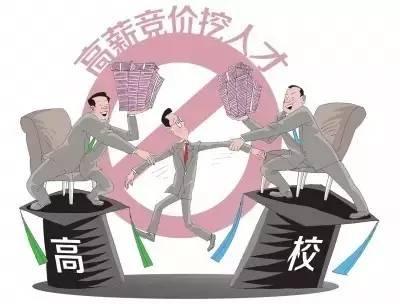 北京赛车pk十计划软件
