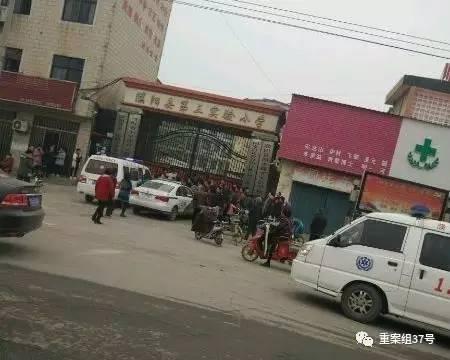 ▲发生踩踏事故的濮阳县第三实验小学。图片来源\河南全搜索