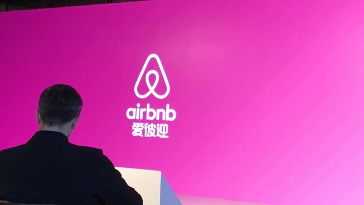 """Airbnb起了个中文名""""爱彼迎"""" 还有比这更可怕的吗?"""