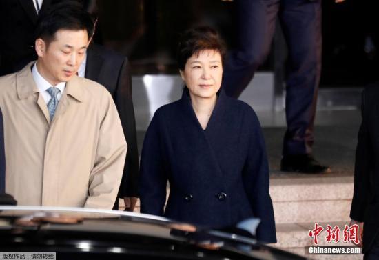 粤s0255a韩国检方下周将对朴槿惠进行拘捕后首次调查